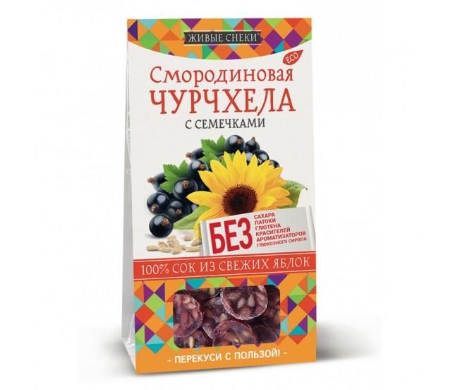 """Чурчхела смородиновая с семечками """"Живые снеки"""", 90г"""