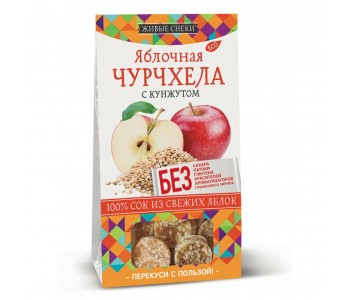 """Чурчхела яблочная с кунжутом """"Живые снеки"""", 90г"""