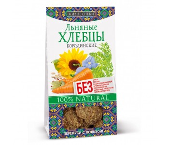 """Хлебцы льняные """"Бородинские"""" Живые снеки, 60г"""