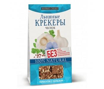 """Крекеры льняные """"Чеснок"""" Живые снеки, 60г"""