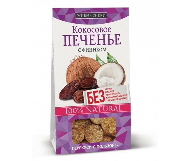 """Печенье кокосовое с фиником """"Живые снеки"""", 60г"""