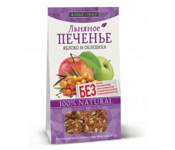 """Печенье льняное """"Яблоко и облепиха"""" Живые снеки, 60г"""