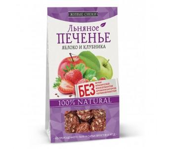 """Печенье льняное """"Яблоко и клубника"""" Живые снеки, 60г"""