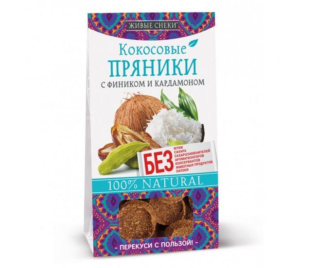 """Пряники кокосовые с фиником и кардамоном """"Живые снеки"""", 50г"""