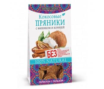 """Пряники кокосовые с фиником и корицей """"Живые снеки"""", 50г"""