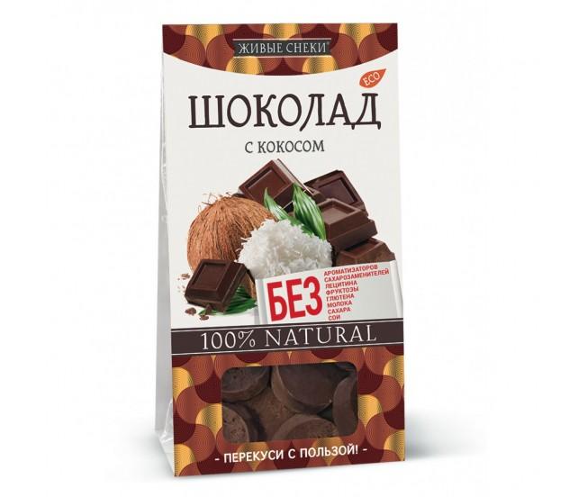 """Шоколад с кокосом """"Живые снеки"""", 100г"""