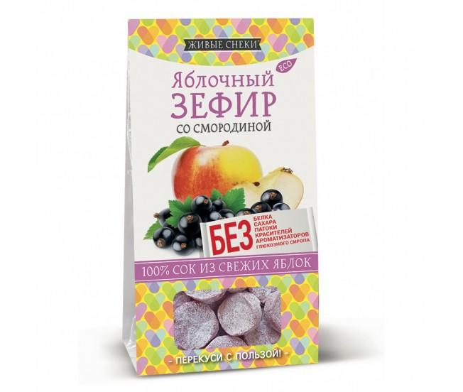 """Зефир яблочный со смородиной """"Живые снеки"""", 60г"""