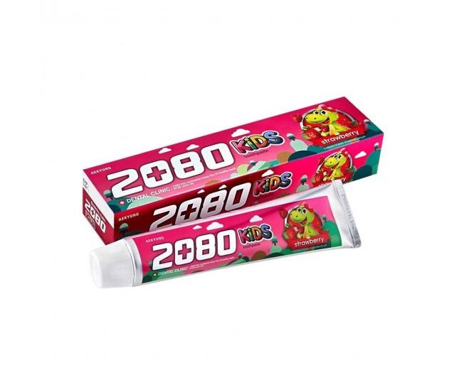 Зубная паста детская DC 2080 Kids Клубника, 80г