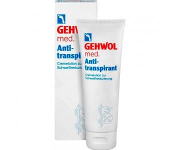 Крем-лосьон для ног Антиперспирант, 125 мл/Gehwol Anti-Transpirant
