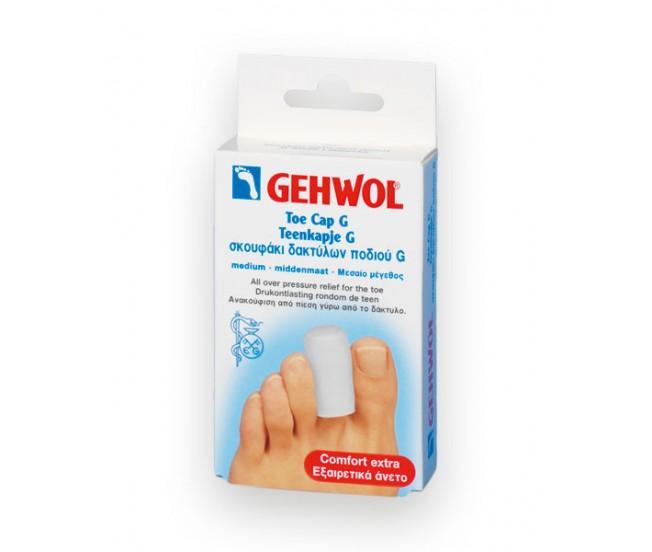 Гель-колпачки G средние 2 шт./Gehwol Comfort Toe Cap G Mittel