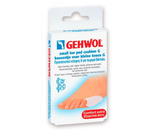 Накладка на мизинец G, 1 шт./Gehwol Small Toe Pad Cushion G