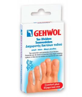 Вкладыши-корректоры для пальцев Gehwol (большой размер) 3 шт.