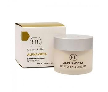 Восстанавливающий крем, 50 мл/Holy Land Alfa-Beta Restoring Cream