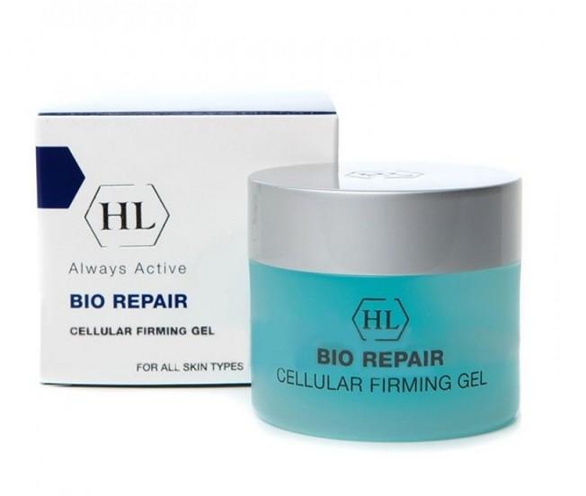 Укрепляющий гель, 50 мл/Holy Land Bio Repair Cellular Firming Gel