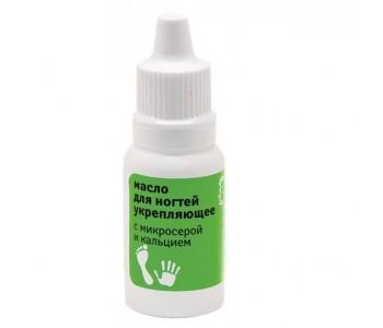 Масло для ногтей Inki Profi укрепляющее с микросерой и кальцием, 15мл