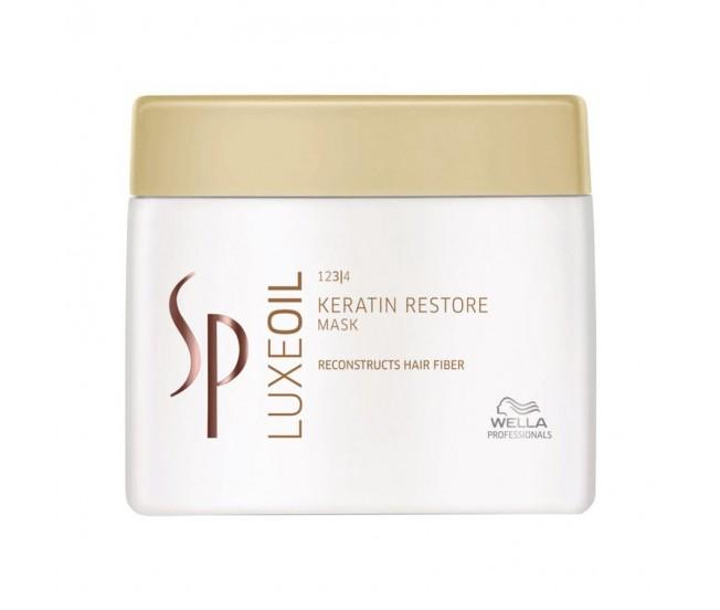 Маска для восстановления кератина, 400мл/Wella SP LuxeOil Keratin Restore Mask